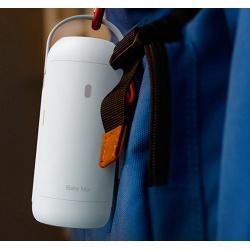 Stérilisateur UV biberon, tétines et accessoires du quotidien -  Seulement 400g - Babymax